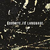 Buy Daniel Lanois ~ Goodbye to Language New or Used via Amazon