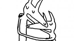 Car Sat Headrest - Twin Fantasy