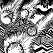 Buy Atoms for Peace - AMOK New or Used via Amazon