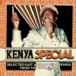 Buy (V.A.) Kenya Special –  East Africa Recordings from 1970s and 80s New or Used via Amazon