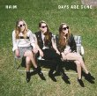 Buy  Haim - Days Are Gone New or Used via Amazon